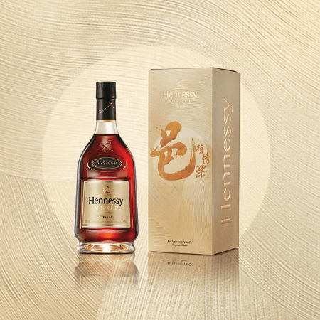 Hennessy V.S.O.P Privilège限量中秋礼盒
