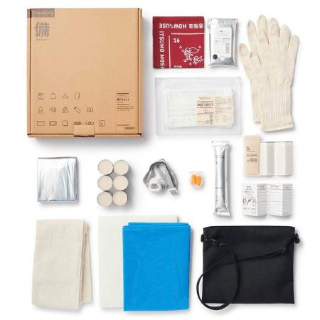 Home Kit,5,490日元